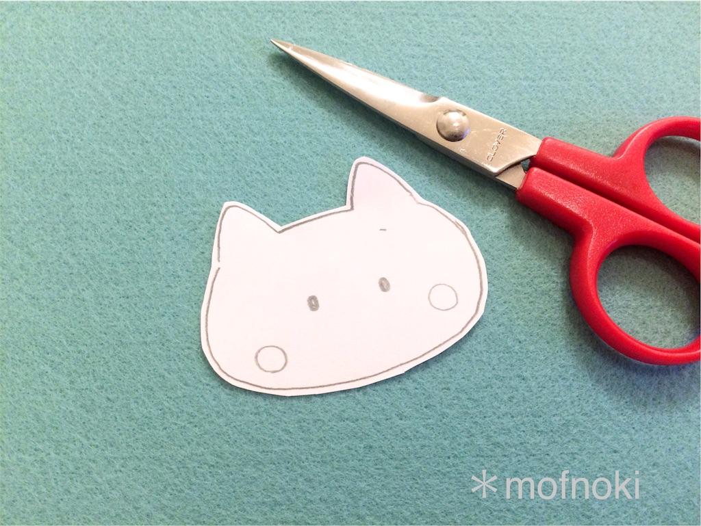 猫 ぬいぐるみ 作り方 フェルト 型紙