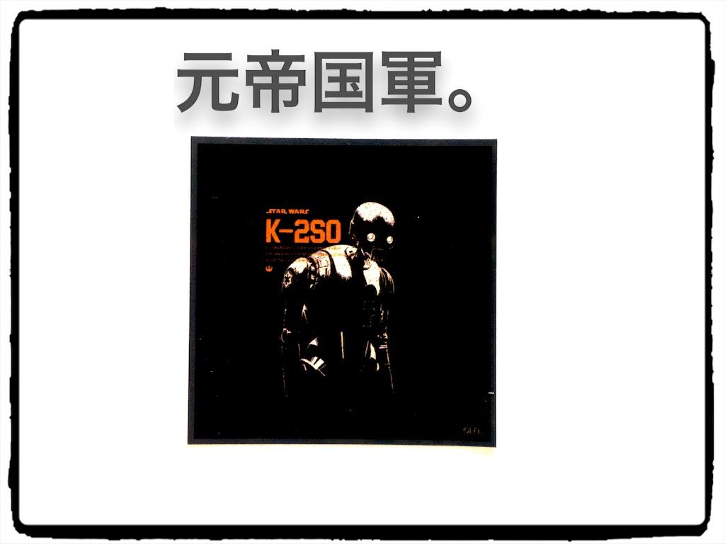 K2SOアイキャッチ画像
