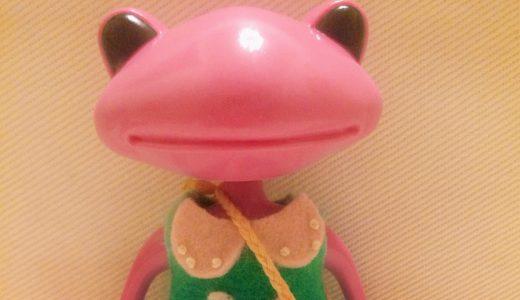 【ワンダーフロッグ】ひそかに人気が右肩あがりの、カエルの妖精。【フォーチュンワンダ】