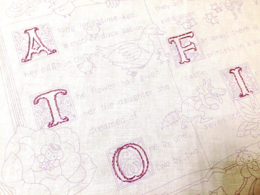 デアゴスティーニかわいい刺しゅうアルファベットアウトラインステッチ