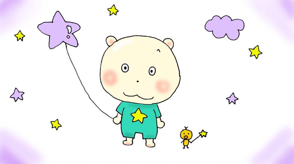 星とくまのイラスト