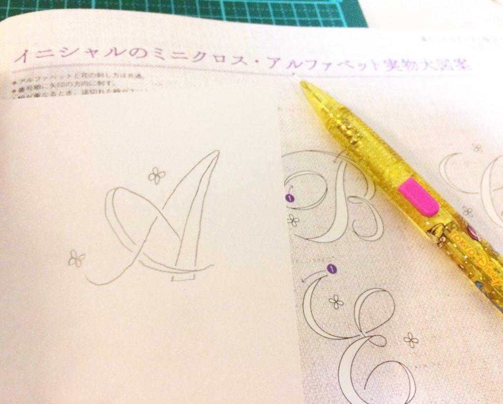 英語の文字を刺繍・トレーシングペーパーで写す