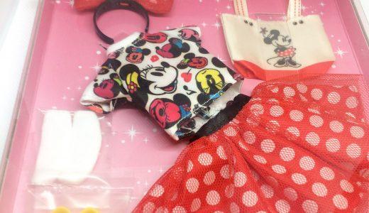 【ディズニー公式ファッションドール】お着替えセットをリカちゃん・ブライス・ジェニー・ピュアニーモたちに着せてみた(サイズ感検証)