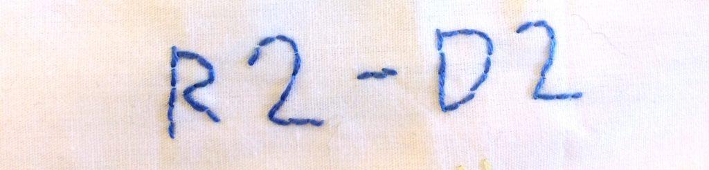R2D2名前刺繍