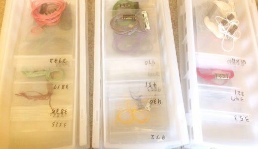 刺繍糸の収納アイデア!100均アイテム活用