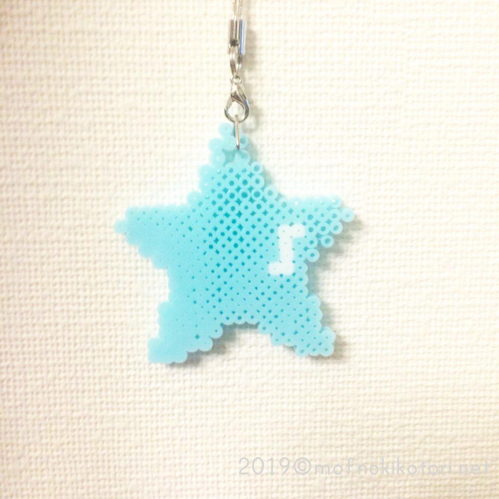 アイロンビーズ水色の星