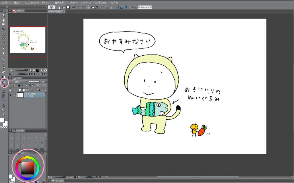 ボールペンイラスト描き方3