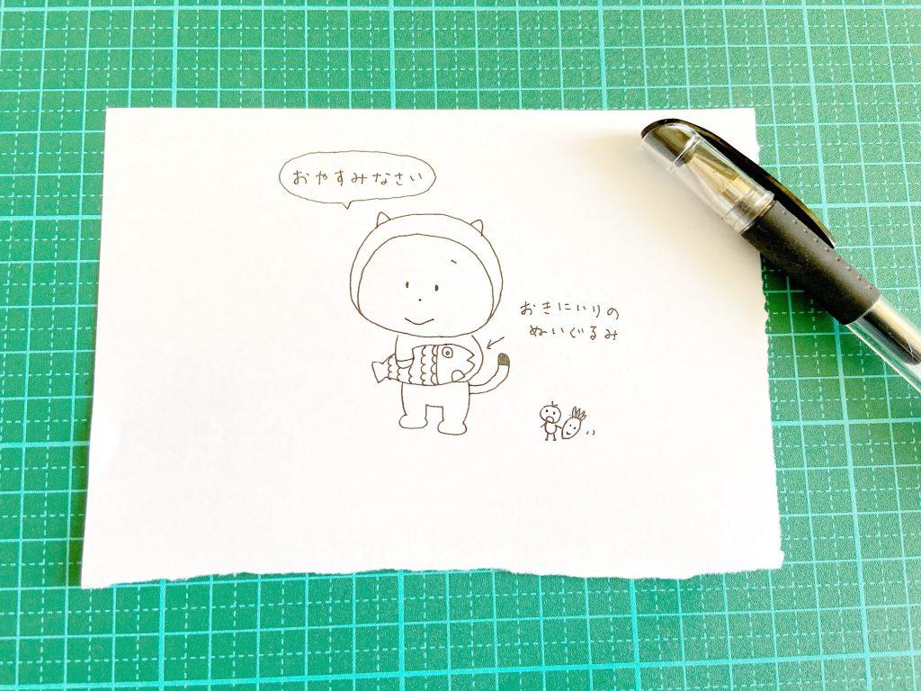 ボールペンイラスト描き方