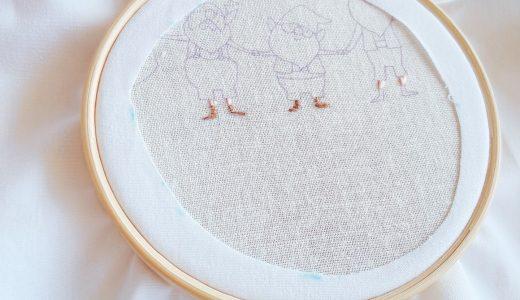 刺繍枠を使う時には当て布をおすすめする4つの理由と、当て布の作り方。