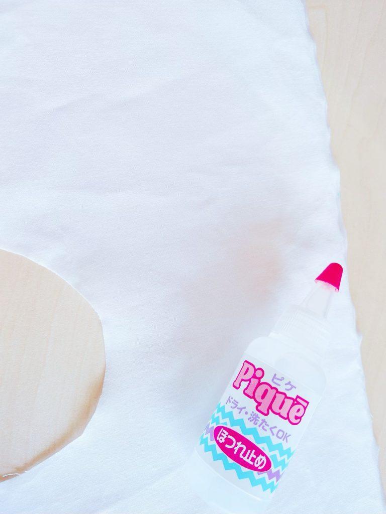 当て布の作り方5