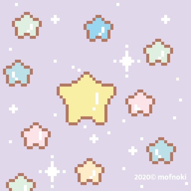 かわいい星のドット絵
