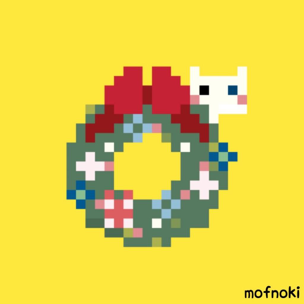 小さなクリスマスリースのドット絵