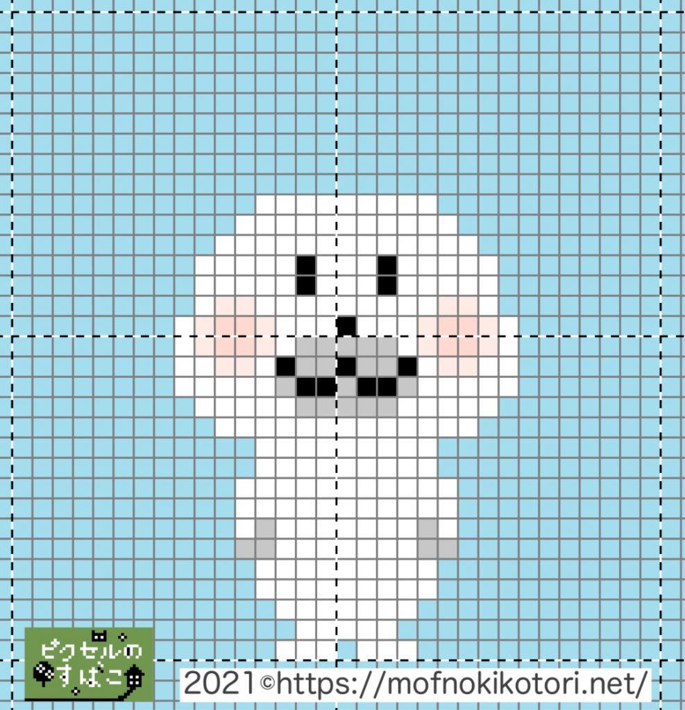 アザラシの赤ちゃんドット絵図案